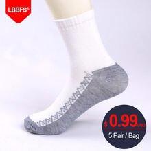[lbbfs] Детские носки 5 пар на все сезоны мужские деловые повседневные