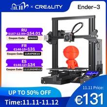 Impressão do currículo da máscara de impressão da fonte aberta da impressora de creality 3d Ender 3/Ender 3X com 220*220*250mm