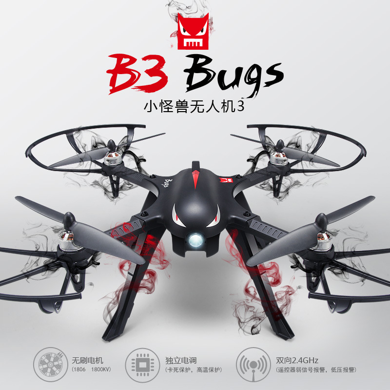 Linda B3 Little Monster Brushless Motor Quadcopter Long Life High-definition Aerial Photography Remote-controlled Unmanned Vehic