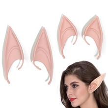 В виде ангела, эльфа уши Хэллоуин маскарадный костюм для вечеринки латекс мягкий острый протез Ложные Уши Поддельные Свинья Нос Косплей Аксессуары
