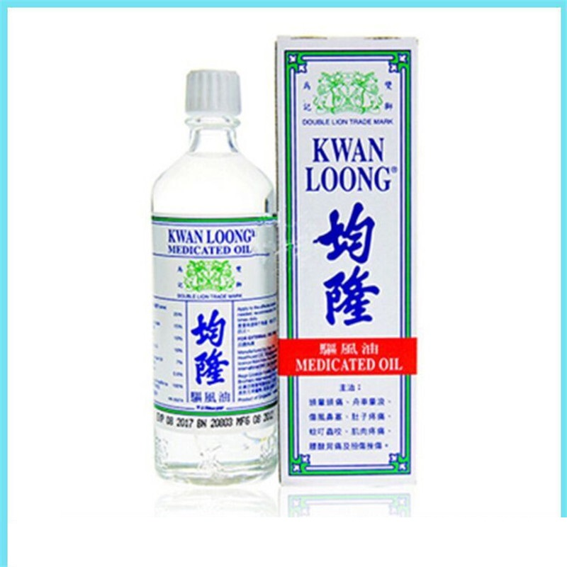 2pcs* Kwan Loong Oil Pain Relief - Family Size 57ml