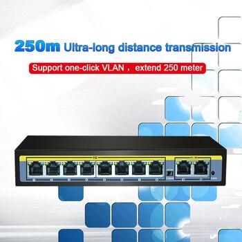 10 Port 52V Network Switch  Ethernet Fast 100Mbps 8 POE + 2 Uplink For IP Camera/Wireless AP/POE Camera