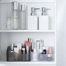 20 * wielofunkcyjne produkty do pielęgnacji skóry pilot kosmetyki pudełko do przechowywania biżuterii kosmetyki do makijażu organizator schowek tanie tanio Z tworzywa sztucznego