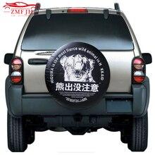 14 15 16 17 Inch Auto Tire Car Spare Wheel Cover For Toyota Suzuki Hondas Mitsubishi neumaticos para auto