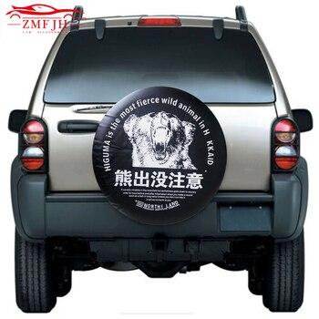 """14 """"15"""" 16 """"17"""" pulgadas cubierta de rueda de repuesto de coche de neumático de repuesto para Toyota suzuki Honda Mitsubishi neumáticos para auto"""