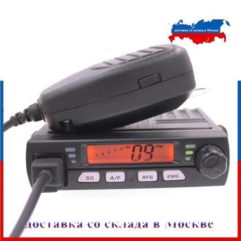 Ultra Compact AM FM Mini Mobie CB Radio 25.615--30.105MHz 4W/8W Amateur Car radio Station CB-40M  Citizen Band Radio AR-925 1