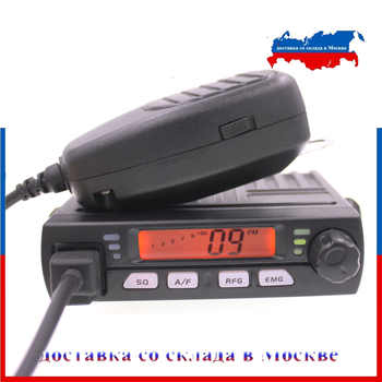 Ultra Compact AM FM Mini Mobie CB Radio 25.615--30.105MHz 4W/8W Amateur Car radio Station CB-40M  Citizen Band Radio AR-925 - DISCOUNT ITEM  15% OFF All Category