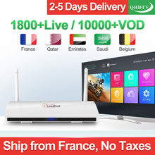 Leadcool IPTV France Android 8.1 IPTV récepteur RK3229 Original Leadcool QHDTV 1 an IPTV belgique pays-bas France arabe IP TV(China)