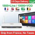 Leadcool France IPTV Android 8.1 IPTV Receptor RK3229 Original Leadcool QHDTV 1 Ano IPTV Holanda Bélgica França Árabe IP TV