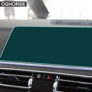 Image 3 - Para bmw x5 g05 rhd protetor de tela interior do carro da mão direita controle central navegação engrenagem exibição tpu película protetora adesivo