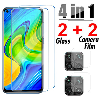 4in1 Protective Glass for Xiaomi Redmi Note 9 Pro 9S 8 8T 9T Max Camera Screen Protector For Redmi 9 9C NFC 9T 9A 9AT 8A Glass 1