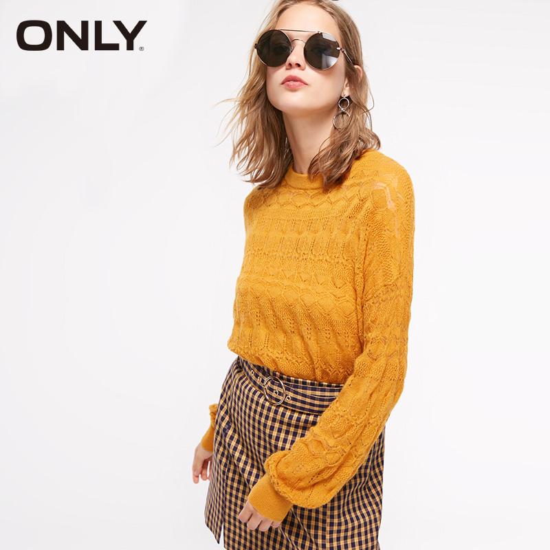 ONLY Autumn Winter Woman Two-piece Pullover Short Sweater | 118324515