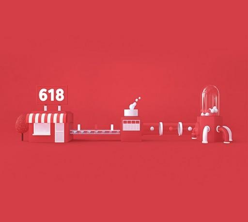 京东618自动浏览叠蛋糕软件