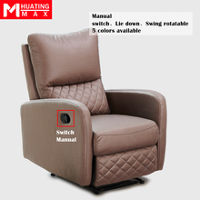 Huantingmax enjoys first class function single chair leather sofa modern simplicity lying down Mswinging rotating 5 color F-17