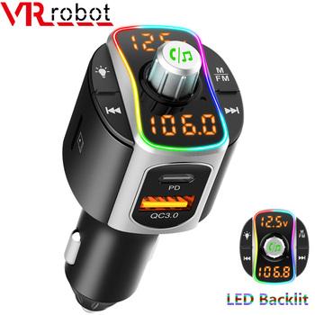 VR samochód robot nadajnik FM Bluetooth 5 0 MP3 odtwarzacz Audio QC3 0 + PD szybkie ładowanie bezprzewodowe samochodowy zestaw głośnomówiący z podświetlany diodami LED tanie i dobre opinie VR robot CN (pochodzenie) BC67 Type-c+QC 3 0 Fast Charging ABS plastic Nadajniki fm 12 v 7 Colors LED Backlit 4 2*3 8*9 5mm