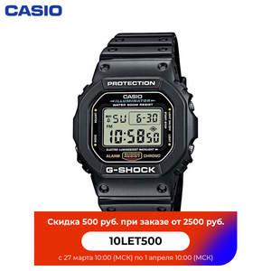 Наручные часы Casio DW-5600E-1V мужские электронные на пластиковом ремешке