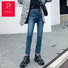 Rfzk 2020 новые джинсы женские свободные прямые микро трубы