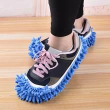 2 pçs mop varrer chão sapatos capa chão limpeza espanador pano housework preguiçoso macio chinelo sapatos capa casa mais limpo cor aleatória