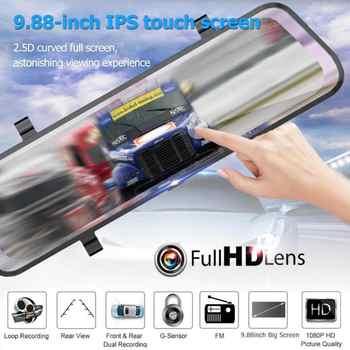 "ANSHILONG 10\"" Car Rear view Mirror DVR Monitor HD 1280x720 Camera + Backup Camera Dual Lens Recording"