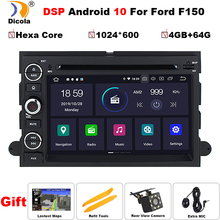 PX6 rdzeń Hexa DSP samochodowy odtwarzacz DVD Android 10 Ford Fusion ekspedytor Explorer nawigacja GPS F150 F350 F500 Escape Edge Mustang 4G RAM + 64G ROM tanie tanio Dicola CN (pochodzenie) podwójne złącze DIN Rohs 4*48W Other System operacyjny Android 10 0 JPEG VIDEO CD DVD-R RW DVD-RAM
