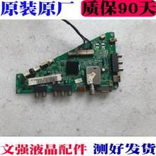 Placa principal original da placa lógica le32h300 placa principal 0091802371f v10.2 com placa de circuito h320dhl-ya20