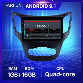 Harfey 9inch Android 9.1 GPS Car Multimedia player For Mercedes Benz S Class W220 S280 S320 S350 S400 S430 S500 1998-2005 image