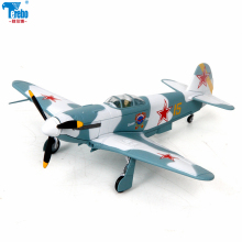 Terebo 1:72 Soviet Jacques 3 fighter World War II aircraft model alloy finished military ornaments collection gift