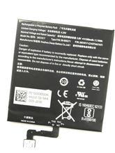 Westrock1500mah Аккумулятор для amazon kindle paperwhite 4 10