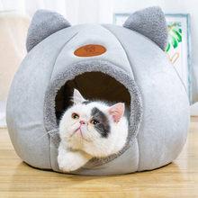 Lit amovible d'intérieur pour chat et chien, avec matelas, niche chaude pour animaux de compagnie, couchage en profondeur, hiver, chaton, chiot