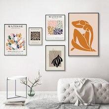Abstrato curva geometria poster matisse pintura em tela estilo colorido cartazes e impressões arte da parede para sala de estar decoração casa