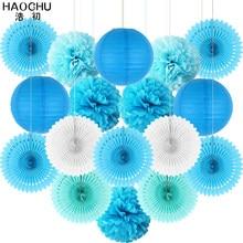 17 pçs/lote papel rosete ventiladores decoração do tecido, lanternas pompons flor chá de bebê decoração de festa de casamento de aniversário