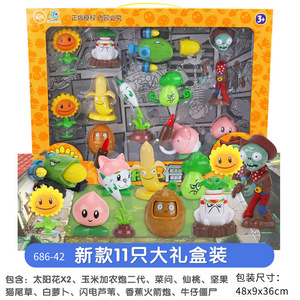 Game PVZ Plants vs Zombies Peashooter PVC Action Figure Model Toy Gifts Toys For Children High Quality In OPP Bag(China)