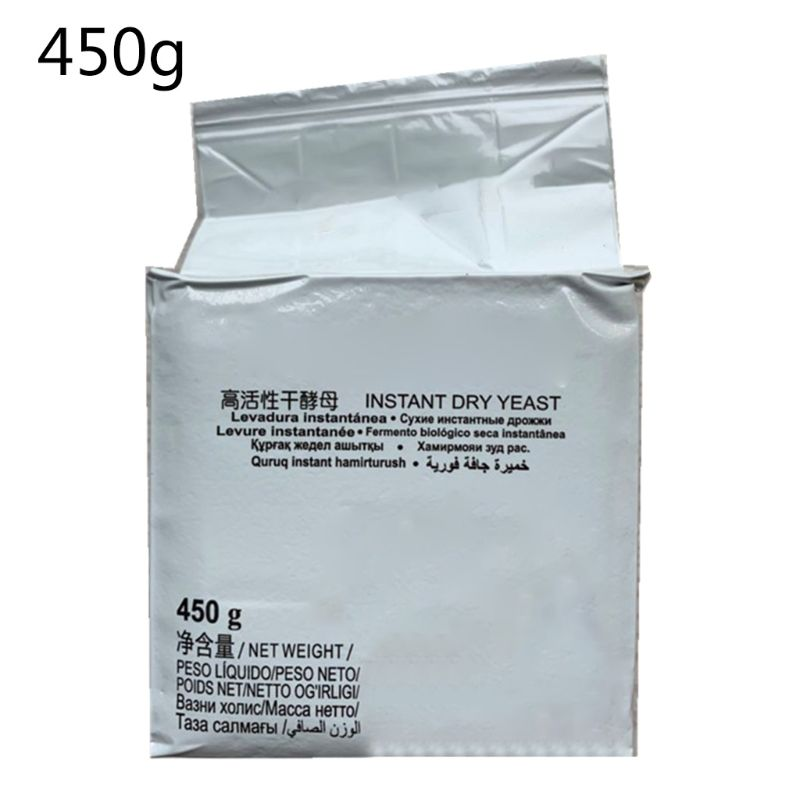 450g Low Sugar Bread Yeast Active Dry Yeast Kitchen Dessert DIY Baking Supplies