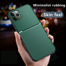 Luxury Silicone Car Magnetic Holder Phone Case For iPhone 11 Pro XS Max XR X 8 7 6s 6 Plus Ultra-thin Leather Protection Cover hot in stock archos 50e neon case 6 colors luxury ultra thin leather exclusive for archos 50e neon phone cover tracking