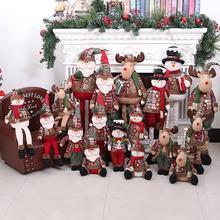 Рождественские куклы удлиненного типа Снеговик Лось Санта Клаус кукла рождественские украшения для дома орнамент с рождественской елкой детский подарок