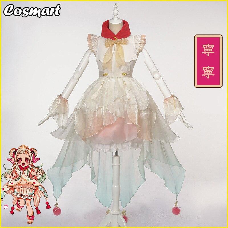 Anime Toilet-bound Hanako-kun Yashiro Nene Ningning Goldfish Set Lovely Lolita Dress Cosplay Costume Halloween Costume For Women