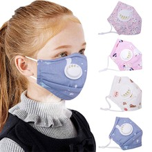 Face-Mask Mascara Halloween Cosplay Adjustable Cotton Child with Exhaust-Switch for Kids