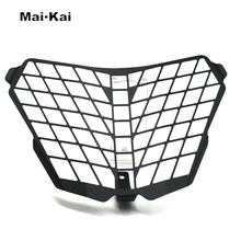 MAIKAI For KTM RC125 RC200 RC390 2014-2016 Motorcycle Modification Headlight Grille Guard Cover Protector