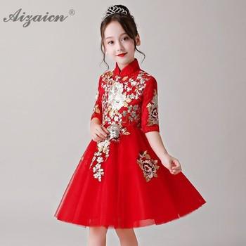 Dzieci Cheongsam dzieci sukienka koronkowa qipao czerwona księżniczka grube hafty suknie wieczorowe dziecko chińskie noworoczne ubrania Qi Pao tanie i dobre opinie Aizaicn Poliester Chinese evening dress Tkane Cheongsams chinese dress Kids Flower Girl Dress 2-15 age kids evening gowns