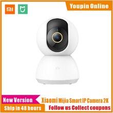 كاميرا آي بي ذكية أصلية من شاومي Mijia كاميرا 2K 360 زاوية فيديو واي فاي رؤية ليلية كاميرا ويب لاسلكية كاميرا مراقبة أمان CCTV