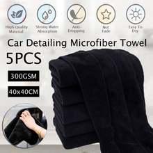 Полотенце для автомойки микрофибра 40x40 см 5 шт/компл