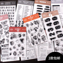 With acrylic handles for daily use numbers, decorative stamps for student accounts can be used for scrapbooking