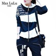 MAX Luluแฟชั่นยุโรปสุภาพสตรีฤดูหนาวเสื้อและกางเกงสตรี 2 ชิ้นชุดสบายๆชุดอุ่นPLUSขนาดtracksuits