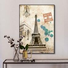 Póster de sello Vintage de la Torre Eiffel Memory Paris pintura al óleo sobre lienzo carteles impresiones imágenes para la pared arte para sala de estar Cuadros