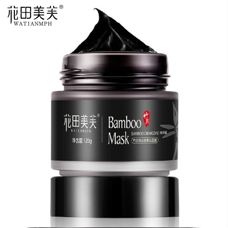 (TOP1)WATIANMPH 120G Charcoal Blackhead Remover Facial Mask Deep Cleansing pore Oil control Freckle Remove acne mask 5