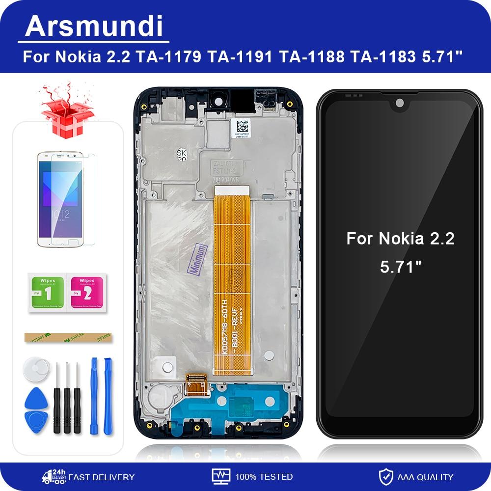Для Nokia 2,2 5,71