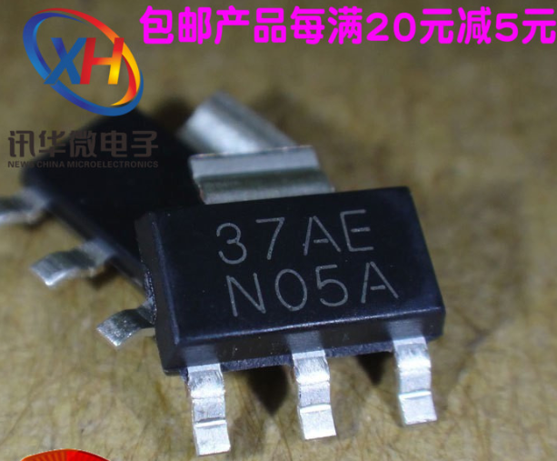 """Xinyuan remendo lm1117mpx 3.3 LM1117MPX-3.3 chip reguladores lineares """"800 ma 3.5 v sot-223 10 pçs/lote"""