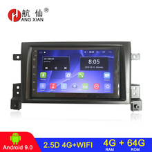 Car-Radio Nomade Audio Android Grand SUZUKI 2din Vitara Wifi for GPS Navi 4G