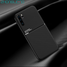 Ultra Thin Moire Soft TPU Case for Huawei