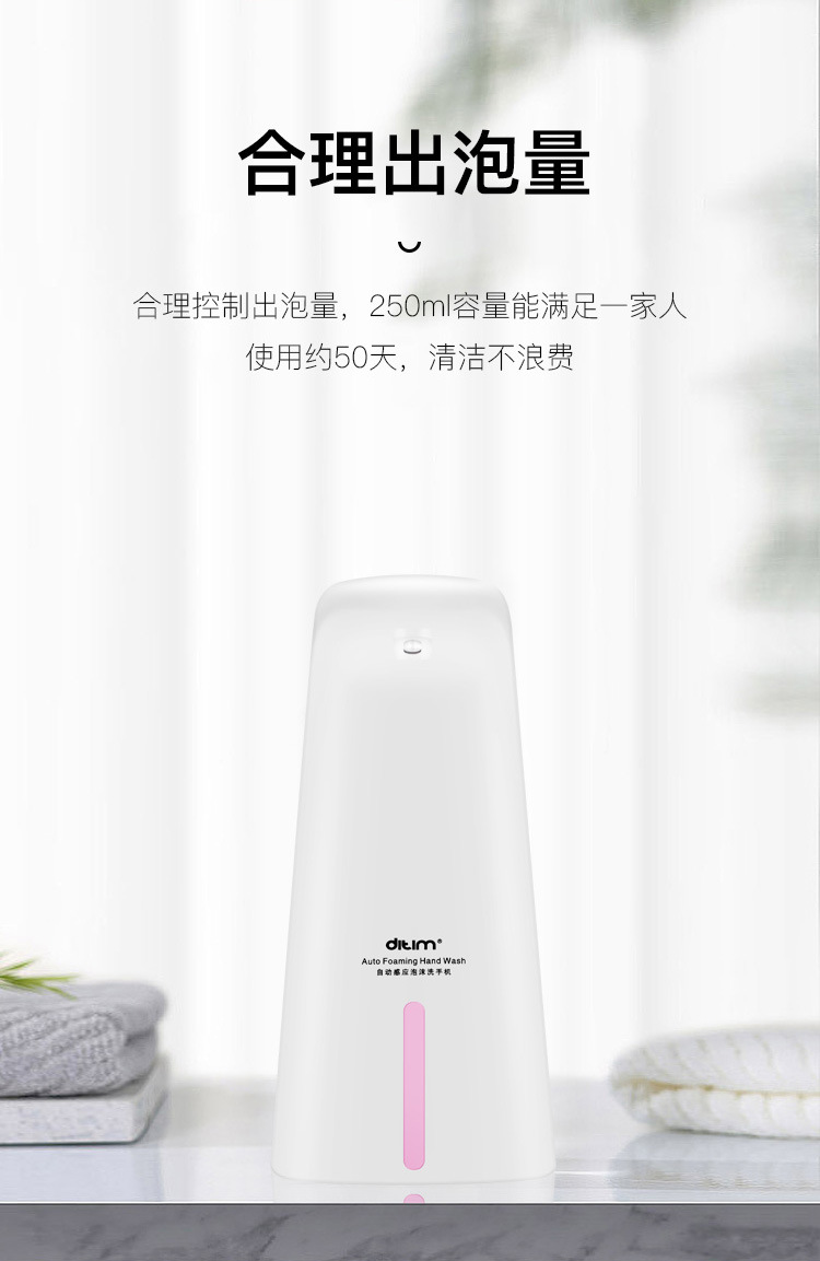 H302662b3460b42438552900a3e39fb6eG Automatic Foam Soap Dispenser Infrared Sensing Foam Soap Dispenser Induction Liquid Soap Dispenser For Bathroom Kitchen Hotel